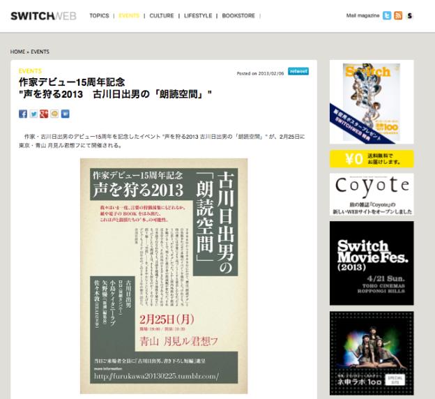 スクリーンショット 2013-06-24 11.46.34