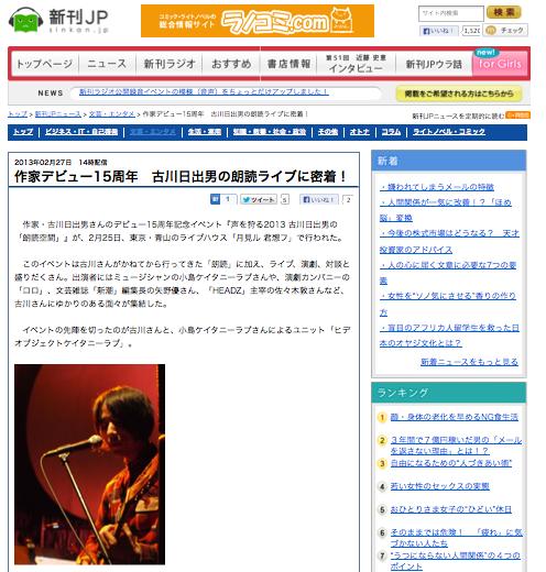 スクリーンショット 2013-06-24 11.40.26