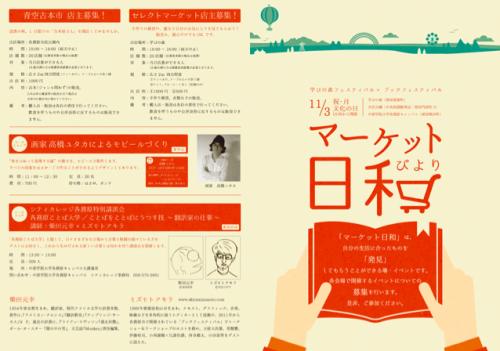 スクリーンショット 2014-09-15 1.53.37