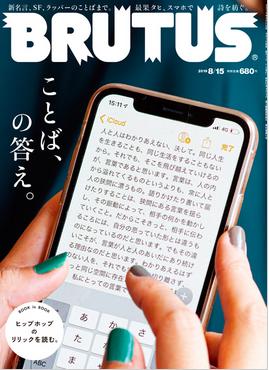 スクリーンショット 2019-08-08 19.39.56