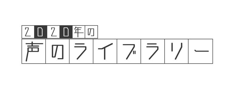 スクリーンショット 2021-04-01 11.15.24