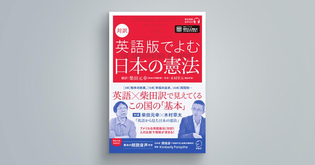ALC_kenpo_cover_20210326.indd