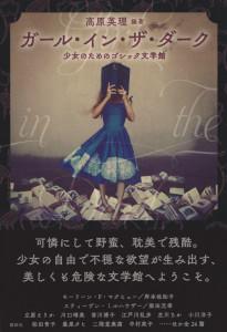 9784065122662_obi_w