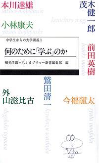 book-9784480689313
