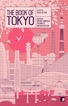 book of tokyo cover correct (1)