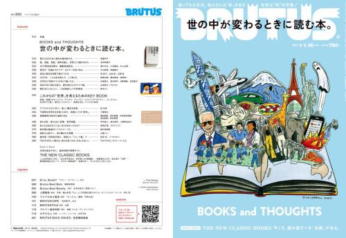 brutus-930-00