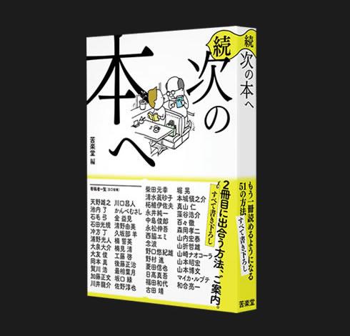 img_nextbook21