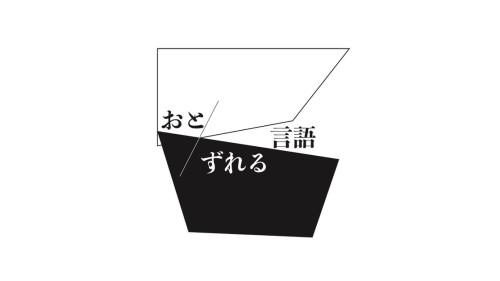 nagae_main1