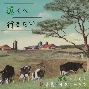 tookuheikitai-jyaket-300x300