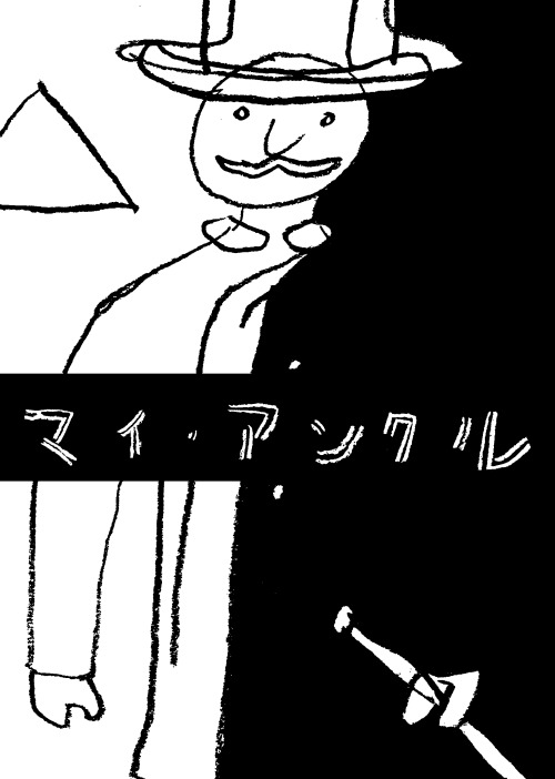 tumblr_inline_p8kc4sU8XG1rj803z_500